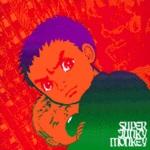 super-junky-alien