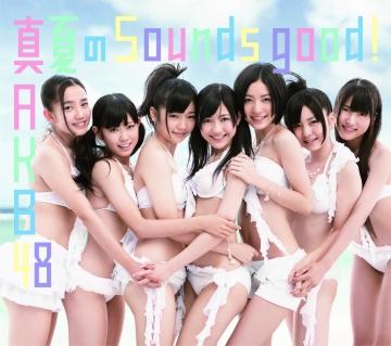akb48-manatsu-no-sounds-good