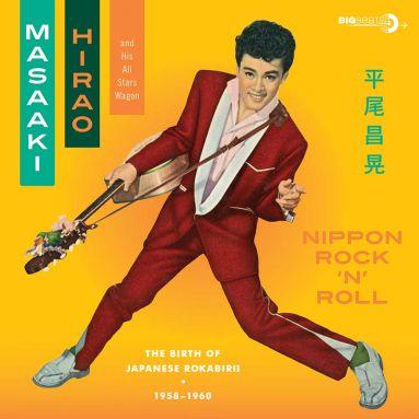MasaakiHirao-CD_383_383